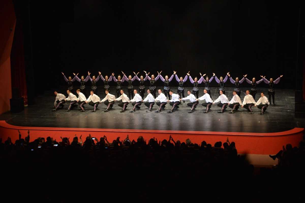 TURKEY - Eskisehir - Tepebasi Municipilaty Folk Dances Ensemble