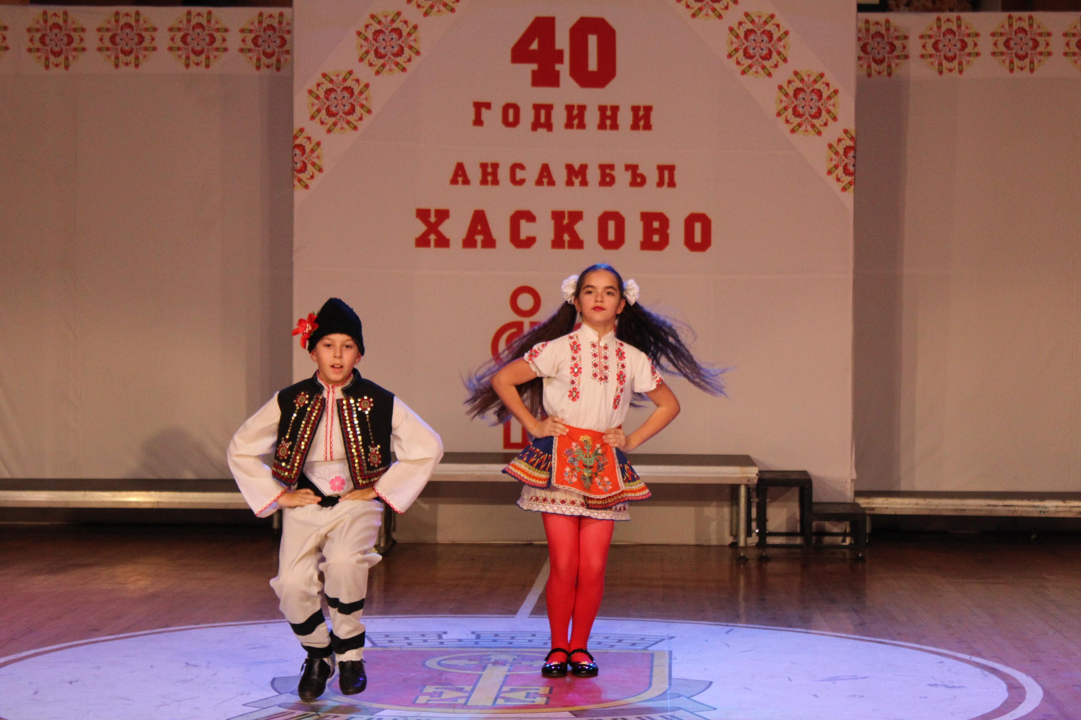 BULGARIA - Haskovo Representative Folk Dance Ensemble -Haskovo.JPG